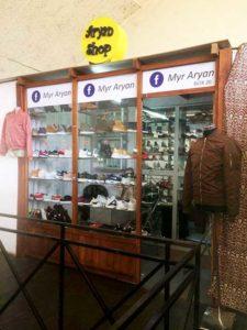 Magasin de chaussure et prêt à porter Antananarivo ARYAN SHOP