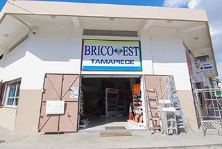 Brico East Hardware