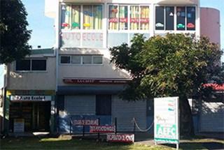 Auto-école AEFC St-Benoît