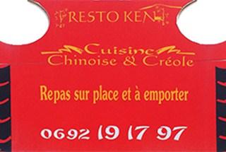 Restaurant Snack Resto Ken Ste-Suzanne